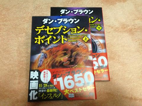 20140222185729c35.jpg