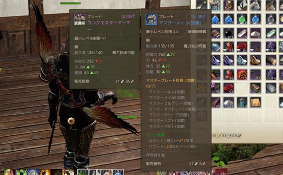20130827005ss.jpg