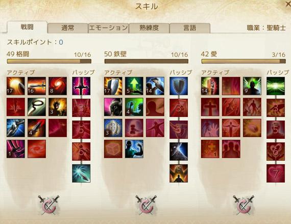 2013082707.jpg
