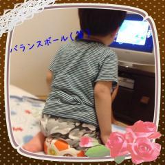 image_20130619202813.jpg
