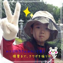image_20130707220131.jpg