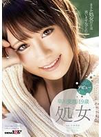 【早川愛理  動画無料・処女動画】adaruto動画無料 erovideo 処女 まさか処女だとは思いませんでした… 早川愛理 19歳