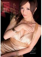 【ソープ嬢 動画無料・綾瀬しおり動画】adaruto動画無料 erovideo もしも綾瀬しおりが色々な風俗嬢だったら