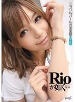 【りお 動画無料・Rio(柚木ティナ)動画】adaruto動画無料 erovideo Rioが如く Rio(柚木ティナ)