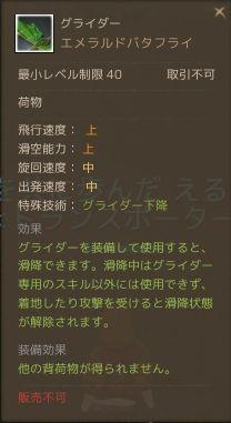 ScreenShot0588 (2)