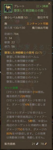 ScreenShot0655_20131125030818e12.jpg