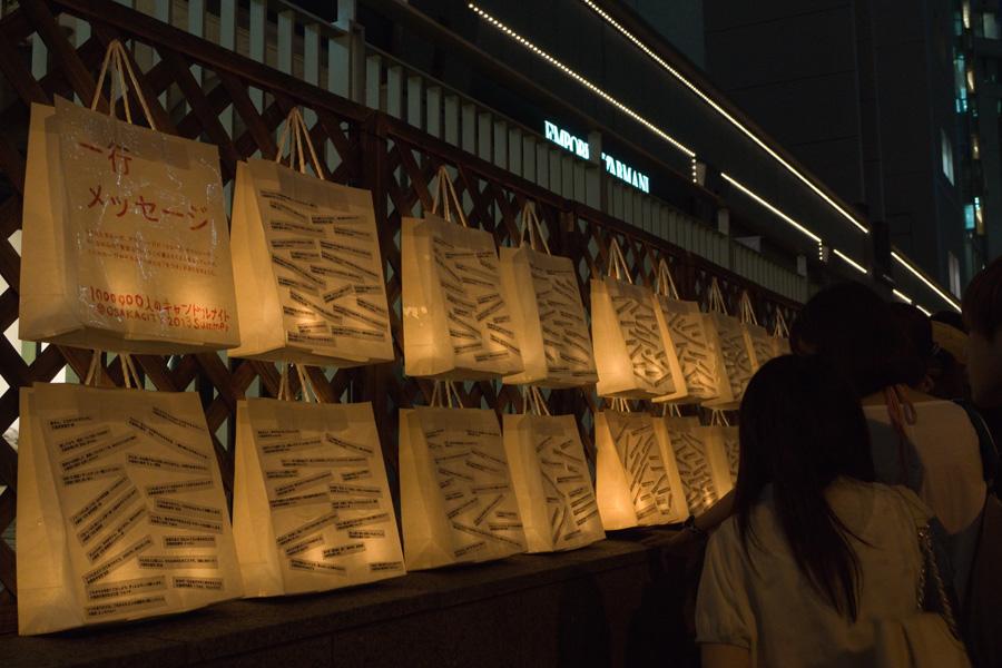 20130806_1000000人のキャンドルナイト@OSAKA CITY in 西梅田_1