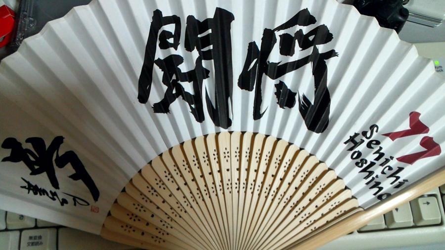 20130926_曼珠沙華_6