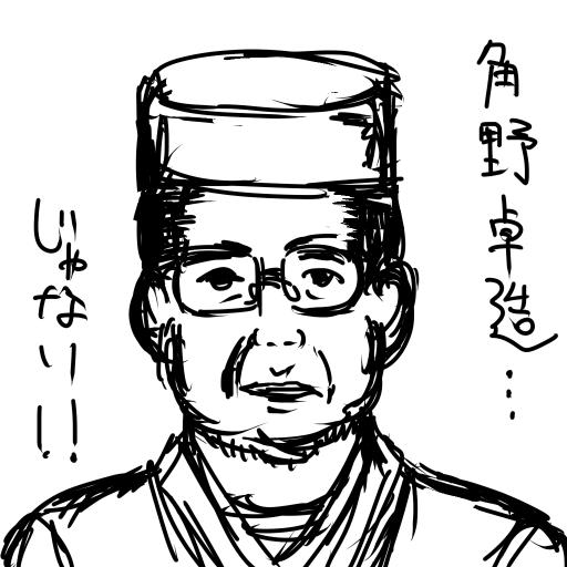 takuzo01.png