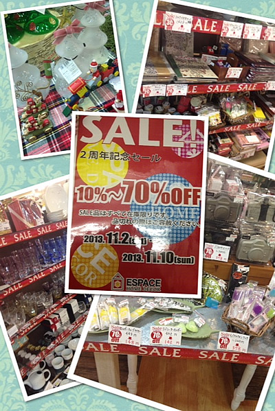 20131102tsu-sale-3.jpg