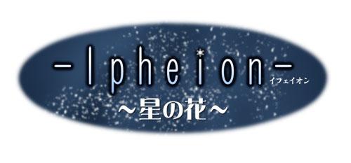 ifeion00m2.jpg