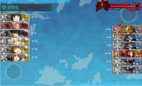 艦これ3-5クリア1