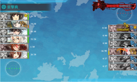 艦これ3-5クリア2