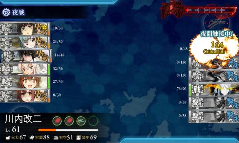 艦これ3-5クリア4