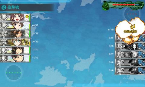 艦これ5-4クリア1