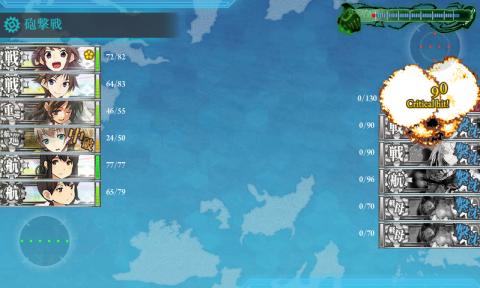 艦これ5-4クリア5