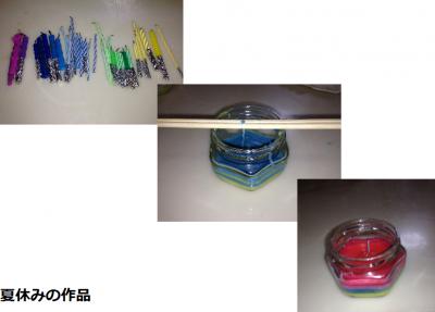 2013夏休みの宿題_convert_20131016214441 (1)