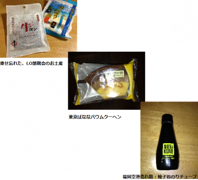 頂き物1_convert_20131016215021