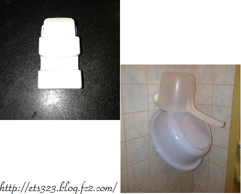 湯桶キャッチ (1)