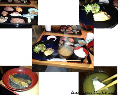kazuki_convert_20130820083716.png