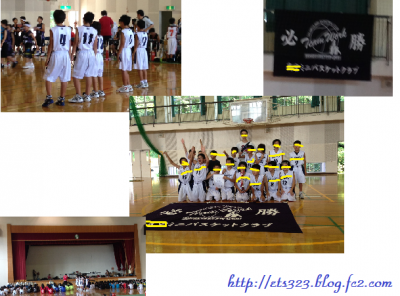 yuusyou_convert_20130820083642.png