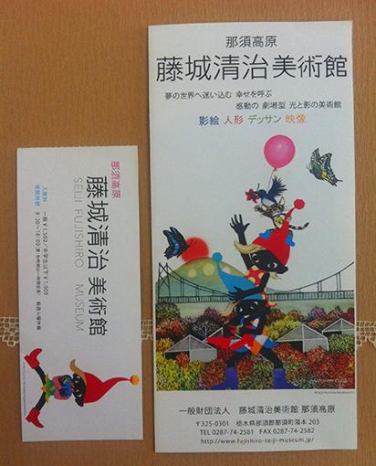 00IMG_3151fujishiro.jpg