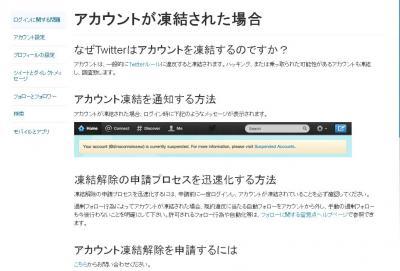 無題_convert_20130727184549
