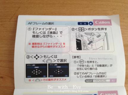 130527_カメラ教室13