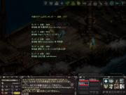 LinC0402_20130626235436.jpg