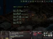 LinC0546_20130816010325d86.jpg