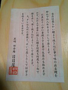 NCM_0130_R.jpg