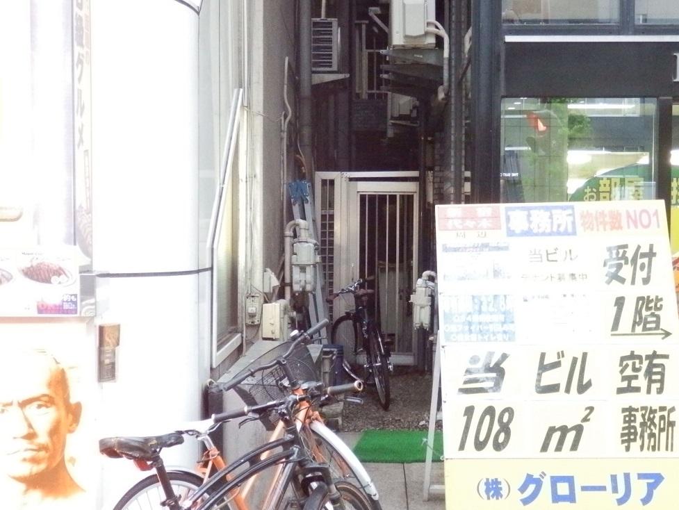 shin01R2.jpg