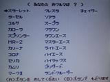 6_20130806101752081.jpg