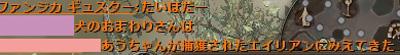 wo_20130425_2.jpg