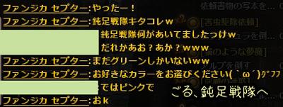 wo_20130425_3.jpg