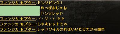 wo_20130425_4.jpg