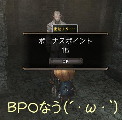 wo_20130425_6.jpg
