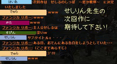 wo_20130429_2.jpg