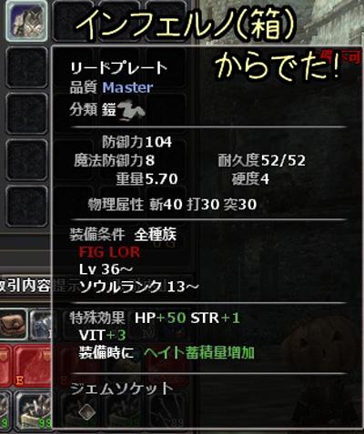 wo_20130429_3.jpg
