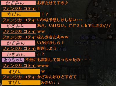 wo_20130511_1.jpg