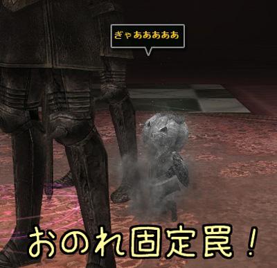 wo_20130511_5.jpg