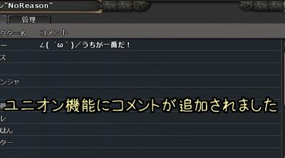 wo_20130514_1.jpg