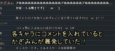 wo_20130514_2.jpg