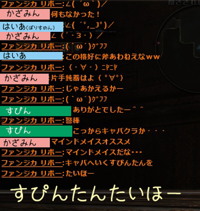 wo_20130519_3.jpg