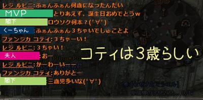wo_20130601_5.jpg