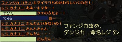 wo_20130603_1.jpg
