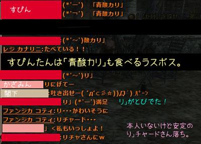wo_20130603_2.jpg