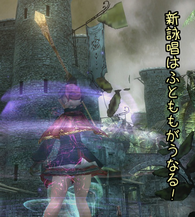 wo_20130612_1.jpg