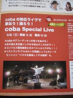 Coba live