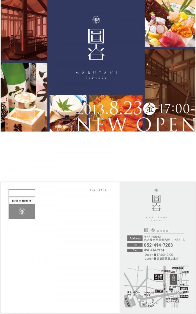 marutani_DM_convert_20130809202734.jpg